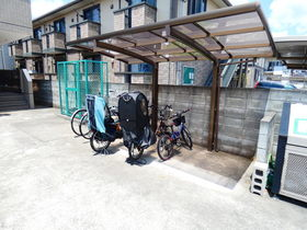 駐輪場、屋根付き