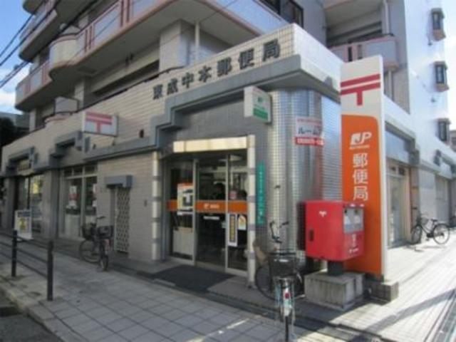 東成大今里南郵便局