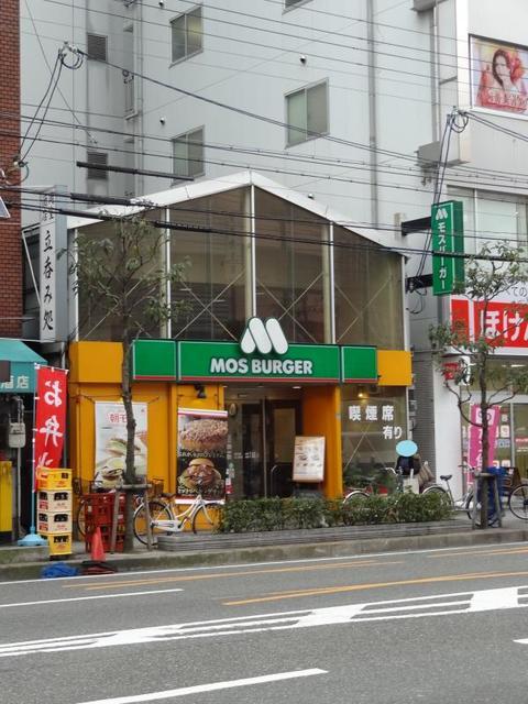 モスバーガー京橋店
