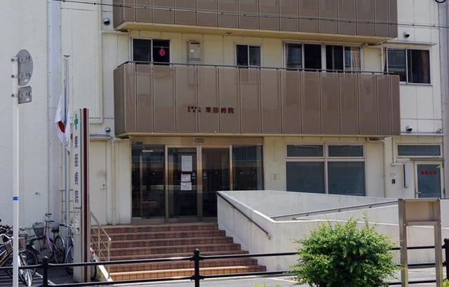 医療法人気象会東朋病院