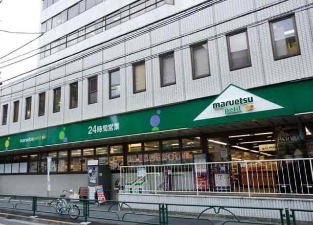RIVERSIDE・新宿[周辺施設]スーパー