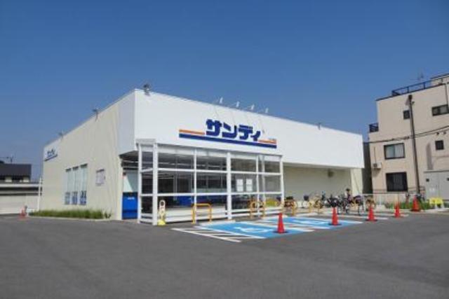 サンディ久米田店