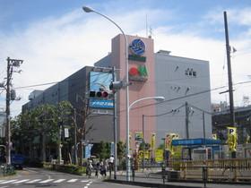 マルエツ田端店