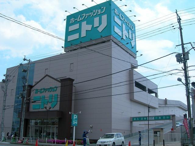 ニトリ茨木北店