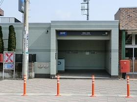 南鳩ヶ谷駅