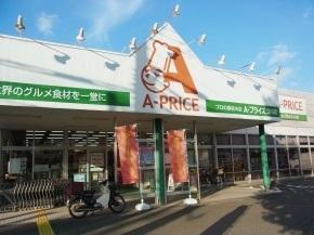 A-プライス立川店