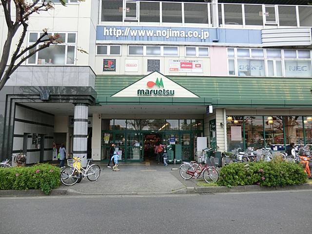 メゾンファーストYAZAWA[周辺施設]スーパー