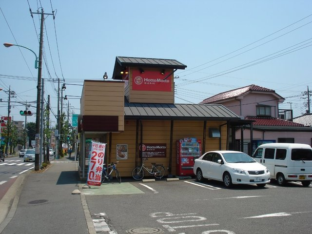 本厚木駅 バス4分「岡田」徒歩1分[周辺施設]飲食店