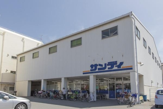 サンディ住之江加賀屋店