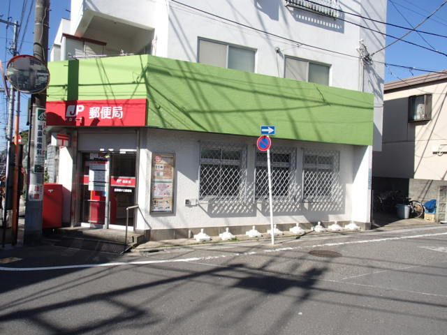 たすきCRASSO都立大学 A棟[周辺施設]郵便局