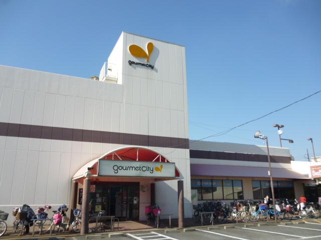 グルメシティ鶴見店