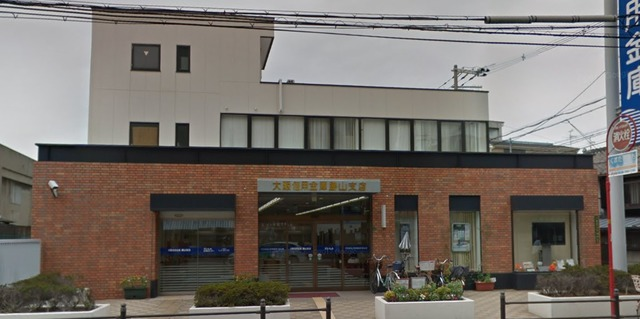 大阪信用金庫勝山支店