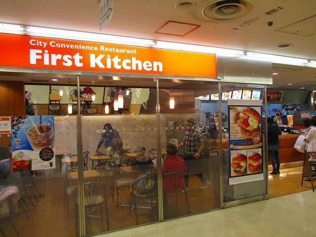 Cocoritaハーミットクラブハウス戸塚[周辺施設]飲食店