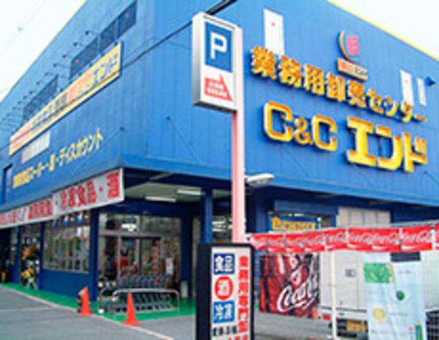 C&Cエンド天六店