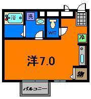 洋室広々7帖!室内大変綺麗です!!