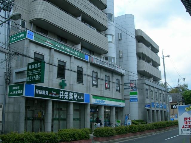 ファミリーマート阪大病院前店