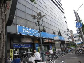 ハックドラッグ大島店