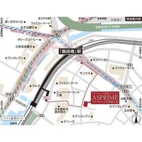 ASPRIME千代田富士見案内図