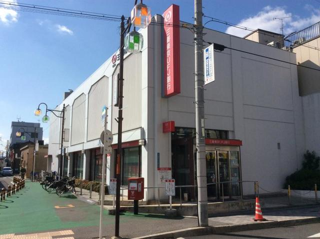 三菱東京UFJ銀行羽衣支店