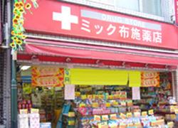 レクラン小路東 ドラッグミック布施薬店
