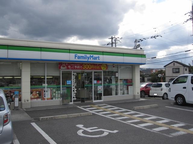 ファミリーマート和泉唐国店