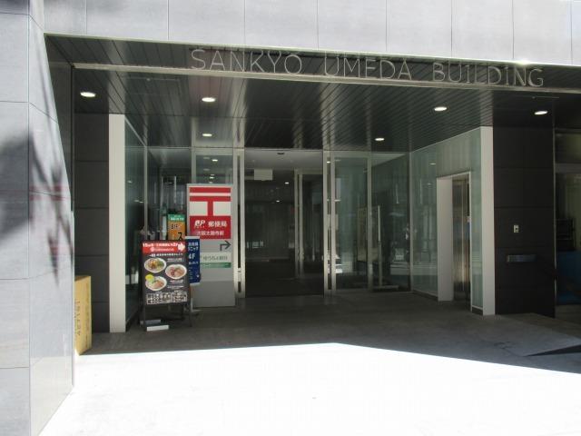 大阪太融寺前郵便局