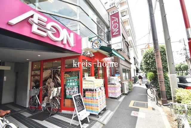 オープンレジデンシア神楽坂ウエストテラス[周辺施設]スーパー