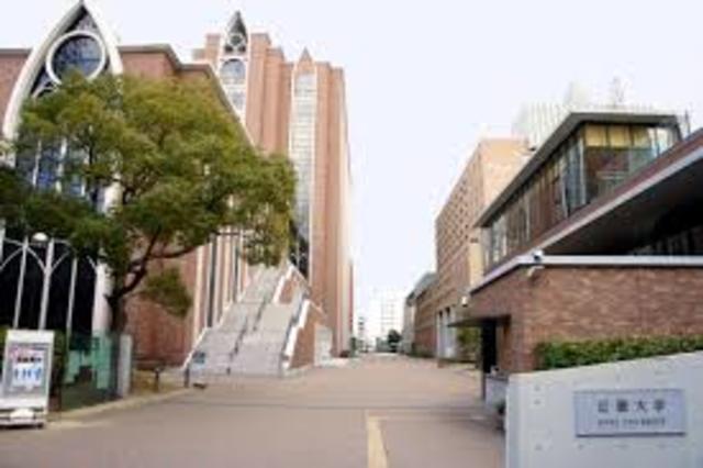 ペントハウス長瀬 私立近畿大学
