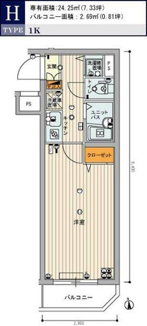 スカイコート池袋西弐番館間取図