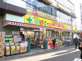 https://image.rentersnet.jp/a42cc9c3-3efd-4771-9074-364d8e4593d0_property_picture_2987_large.jpg_cap_どらっぐぱぱす浮間店