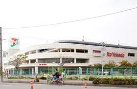 イトーヨーカドー川崎港町店