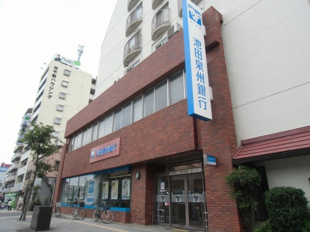 池田泉州銀行曽根支店