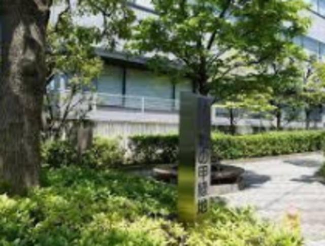 目黒駅 徒歩9分[周辺施設]公園