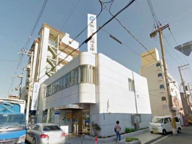 大阪シティ信用金庫加美北支店