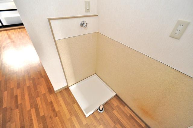 サンビレッジ・デグチⅡ 嬉しい室内洗濯機置場。これで洗濯機も長持ちしますね。