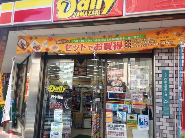 デイリーヤマザキ淀川西中島店