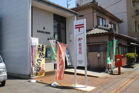 https://image.rentersnet.jp/a4eccfd1-73a3-4ad2-962a-aa45e6842d3b_property_picture_955_large.jpg_cap_新発田住吉郵便局