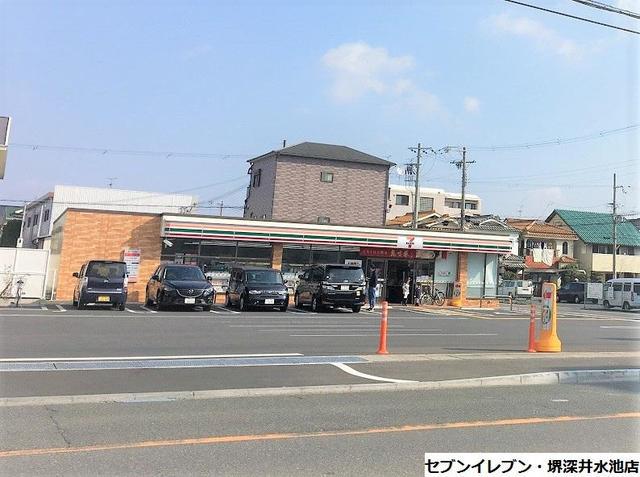 セブンイレブン堺深井水池町店