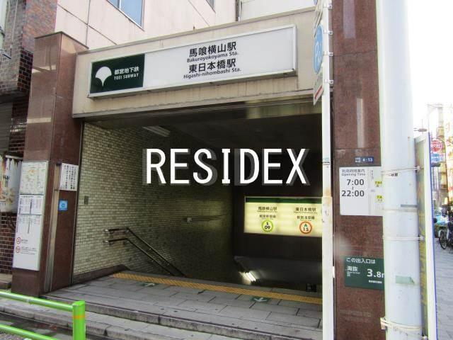 パークアクシス東日本橋ステーションゲート案内図