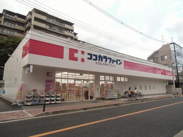 ココカラファイン曽根西店