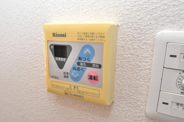 アベニューリップル長田Ⅱ 給湯リモコン付。温度調整は指1本、いつでもお好みの温度です。