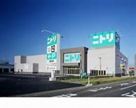 https://image.rentersnet.jp/a5dd86d2-7163-4fb4-ba9f-bbc89984b151_property_picture_953_large.jpg_cap_ニトリ上越店