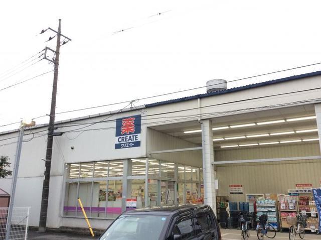 さがみ野駅 徒歩8分[周辺施設]ドラックストア