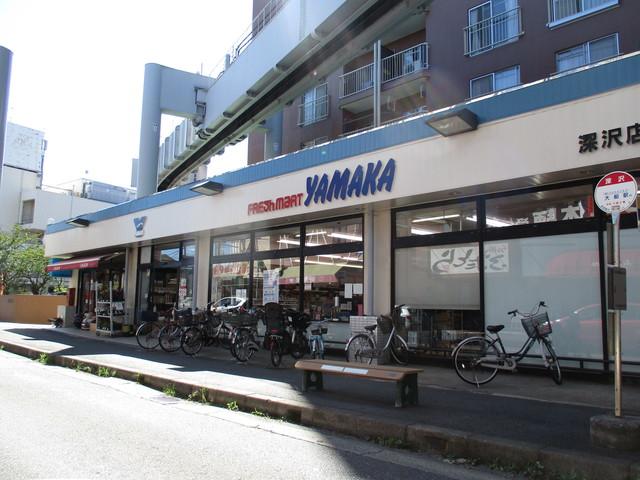 グランドステージ鎌倉[周辺施設]スーパー