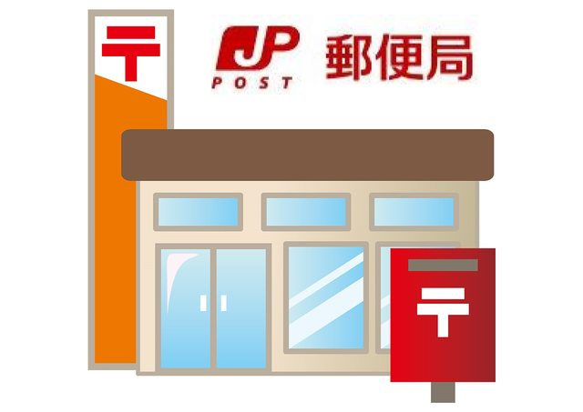 ソレイユ白山[周辺施設]郵便局