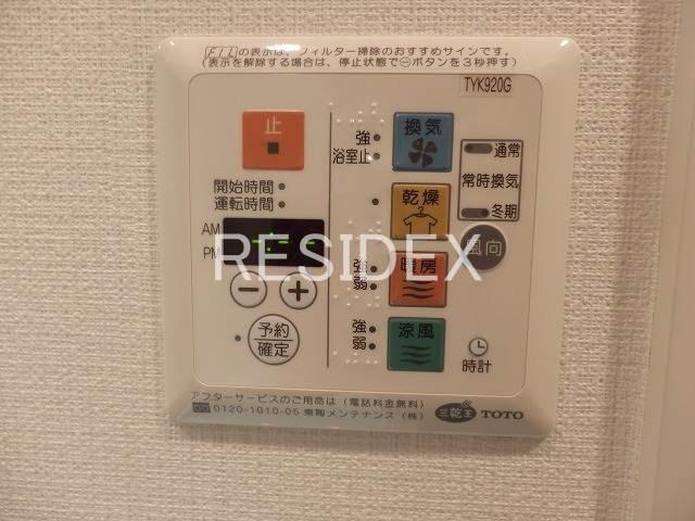神田駅 徒歩3分設備