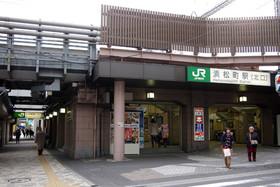 新橋駅 徒歩8分その他