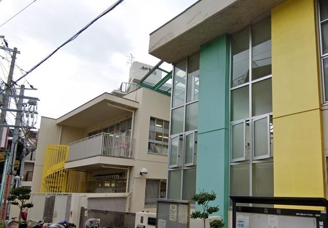 大阪市立鯰江保育所