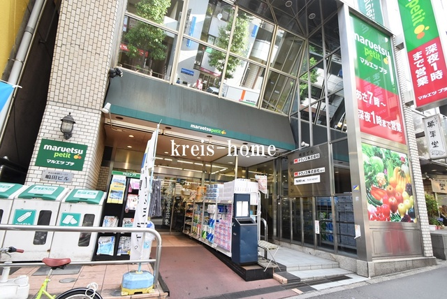 soleil神楽坂[周辺施設]スーパー
