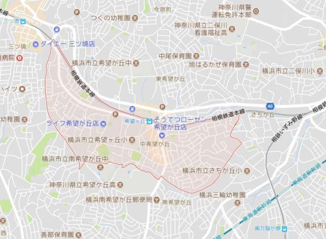希望ヶ丘駅 徒歩5分案内図